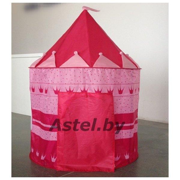 игровой домик палатка принцесса