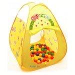 Игровой домик с шариками №20